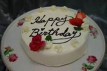 お誕生日、記念日特典