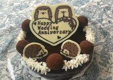 [バレンタイン&結婚記念日スペシャルケーキ]2020年2月15日今日のアリスの森の目覚めです。No,1250
