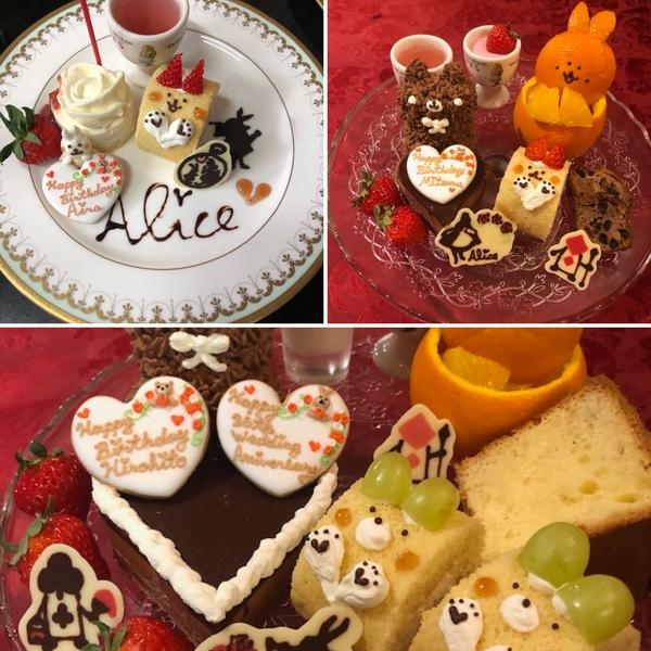 続 不思議の国のアリスのお誕生日会🎂 志村けんを忍ぶ忘れな草咲く!