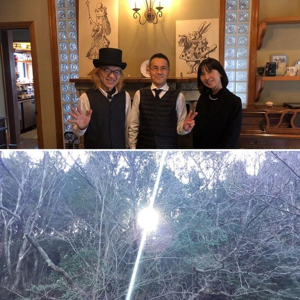 昨日は懐かしいお客さまが来てくださいました。そして今朝は森の中に神々しいお日さまの光⚡️