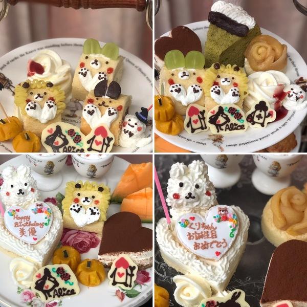 昨日は、お誕生日やアフタヌーンティーでフル回転のアリスでした。ハロウィンアフタヌーンやかわいいお誕生日ケーキでお楽しみくださいね。