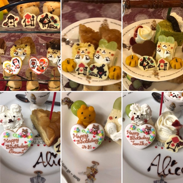 昨日もお誕生日、アフタヌーンティーなどで賑わったアリスです。かわいいケーキを楽しんでくださいね。
