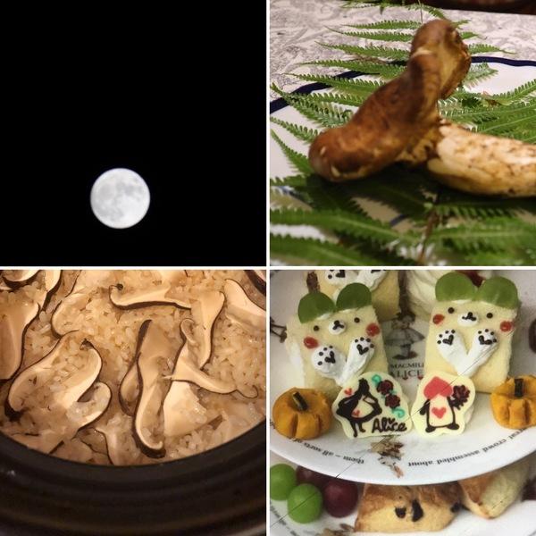 昨日は、松茸&お月見パーティ😊 10月はハロウィン気分でアフタヌーンティーをお楽しみくださいね。