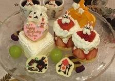 かわいいバースデーケーキでお祝いしましょ❣️ 明日、明後日は臨時休業です。