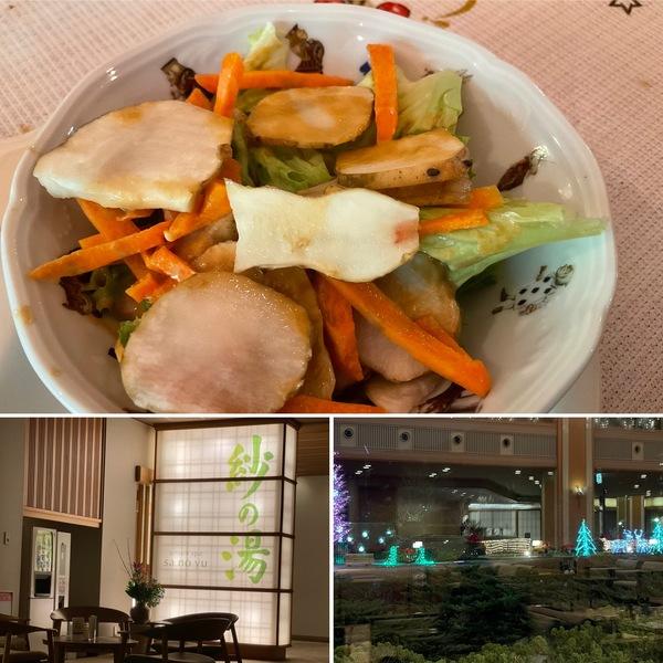 菊芋のサラダで血糖値&腸活に❣️夜は、有馬グランドホテルでプチステイ♨️