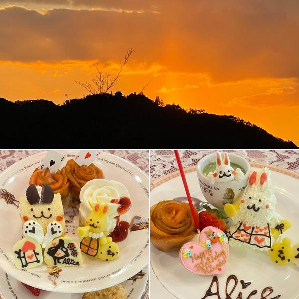 昨日もアフタヌーンティーとお誕生日のお客さまが、かわいいケーキを楽しまれました。そしてご褒美に綺麗な夕焼け空を見せてくれました。
