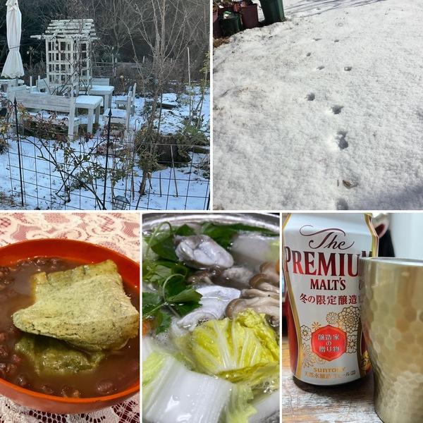 今日は、雪が残るガーデンを眺めて、雪見のひと時をお楽しみくださいね。