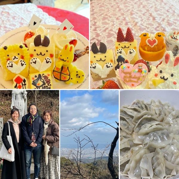 アフタヌーンティー&お誕生日会&六甲山神社参拝&餃子パーティ 昨日も忙しく楽しませていただきました。