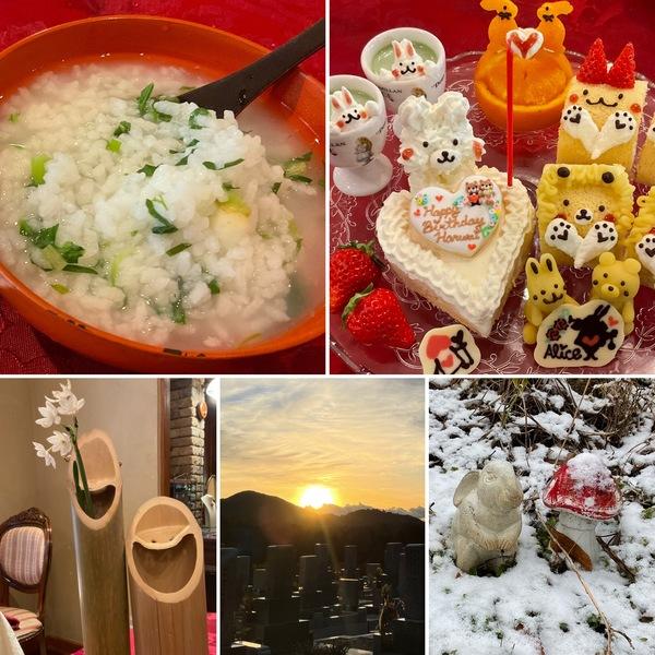 今日は雪景色&七草粥❣️昨日はお誕生日会🎉🎂竹の花瓶に水仙を生けました。