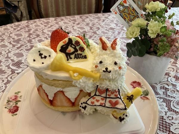 不思議のアリスの白ウサギがケーキになりました。