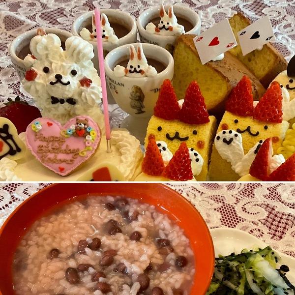 今日は鏡開き❣️小豆粥でスタートしました。昨日は、かわいいお誕生日会もありました。