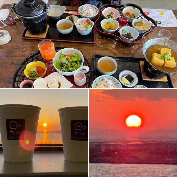昨日は再びゆの里へ、薬膳料理に舌鼓。阪神高速湾岸線で綺麗な夕焼けに出会えました。
