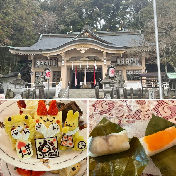 今日は2月1日公智神社の月次祭⛩ 1月締めのお客さまは素敵なカップルのアフタヌーンティー🍰