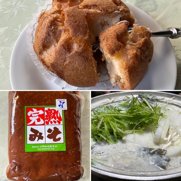 昨日は寒さで庭仕事断念して、六甲味噌とツマガリへ美味しいものゲットして来ました。