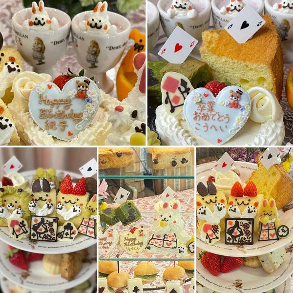 不思議の国のアフタヌーンティー&卒業祝い&お誕生日会でかわいいケーキが大活躍の春分の日でした。