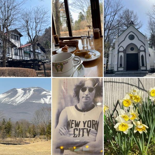 ホワイトデーの旅3日目、ジョンレノンゆかりの万平ホテルでまったり。アリスのガーデンはまた一歩春が近づいています。