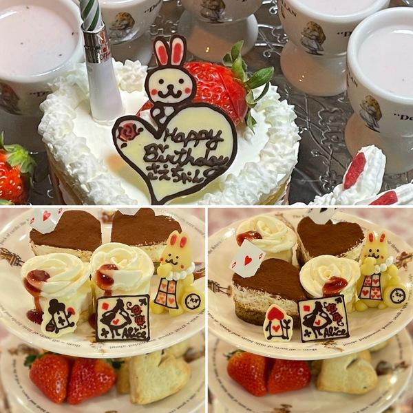 宝塚ファンのお客さまが楽しむ不思議の国のアフタヌーン&双子のママのお誕生日のお祝い