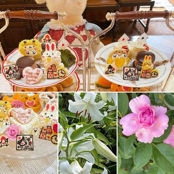 昨日はアフタヌーンティーやディナーでお誕生日のお祝い🎊今日のアリスは臨時休業です。🙇♂️カサブランカ香る不思議の国の花園です。