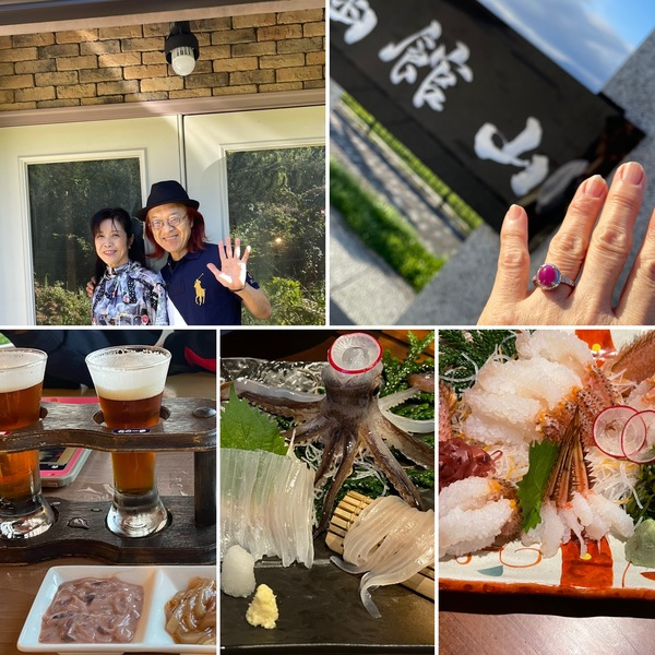結婚40周年の函館の旅✈️ルビーの指輪💍が輝く函館山⛰活けイカ&毛蟹で大満足でした。